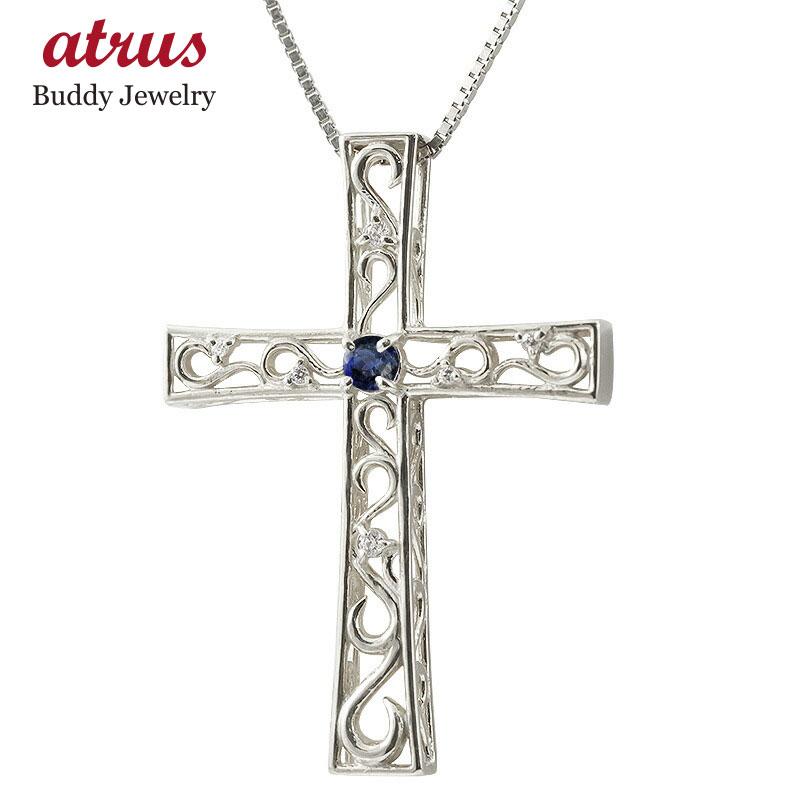 ネックレス メンズ サファイア ダイヤモンド ホワイトゴールドk10 クロス ペンダント 10金 人気 チェーン 男性用 十字架 透かし 送料無料 父の日