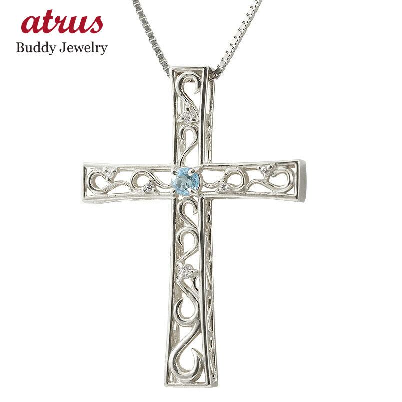 ネックレス メンズ ブルートパーズ ダイヤモンド シルバー925 クロス ペンダント sv925 人気 チェーン 男性用 十字架 透かし 送料無料 父の日