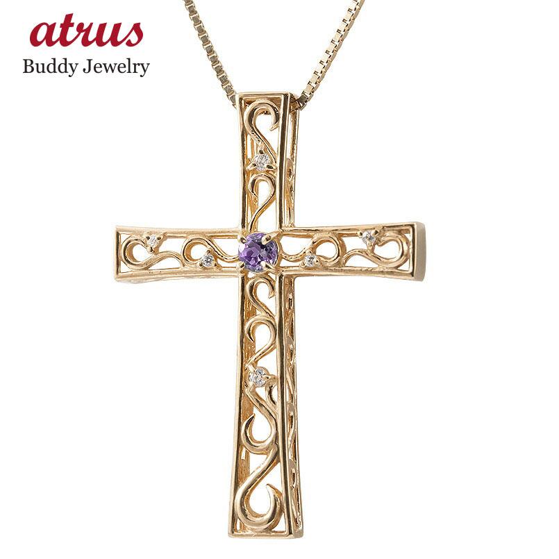 ネックレス メンズ アメジスト ダイヤモンド ピンクゴールドk18 クロス ペンダント 18金 人気 チェーン 男性用 十字架 透かし 送料無料