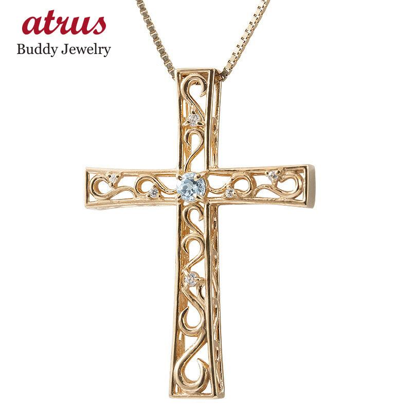 ネックレス メンズ アクアマリン ダイヤモンド ピンクゴールドk18 クロス ペンダント 18金 人気 チェーン 男性用 十字架 透かし 送料無料 父の日