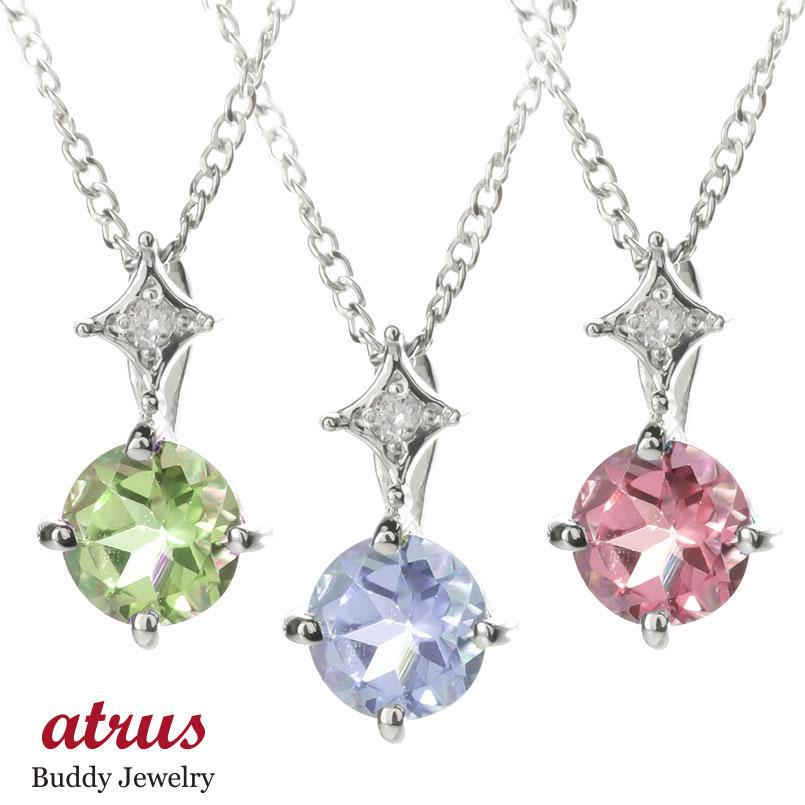 プラチナ ネックレス レディース 選べる天然石 ダイヤモンド 一粒 ペンダント チェーン 人気 pt900 宝石 送料無料