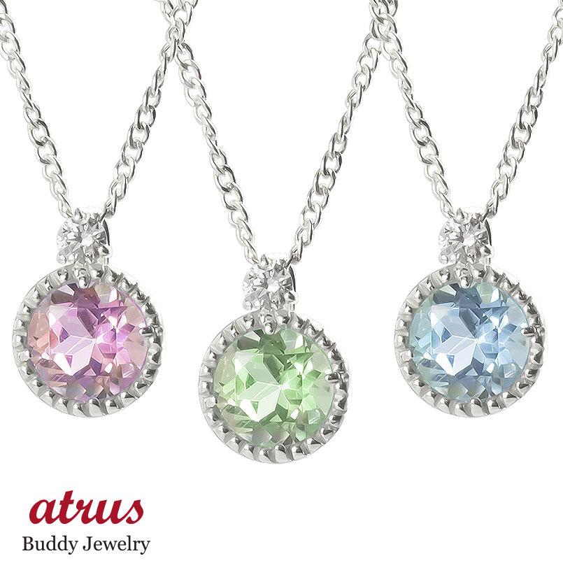 ネックレス レディース 選べる天然石 ダイヤモンド シルバー925 ペンダント チェーン 人気 sv925 宝石 送料無料