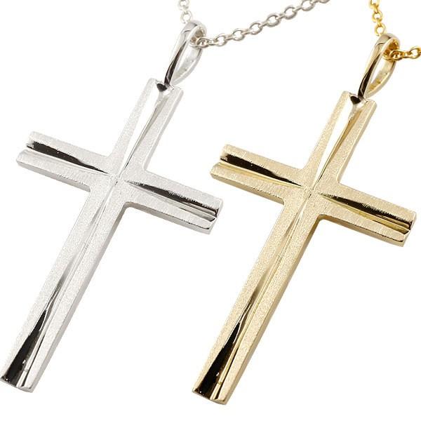 メンズ ペアネックレス クロス ネックレス 十字架 ホワイトゴールドk18 イエローゴールド 地金 シンプル ホーニング加工 マット仕上げ チェーン 18金 18k