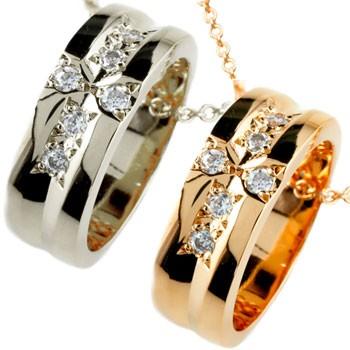 ペアネックレス クロスリング ダイヤモンド ペンダント ピンクゴールドk18 ホワイトゴールドk18 ダイヤ リングネックレス チェーン 人気 18金 ストレート 18k
