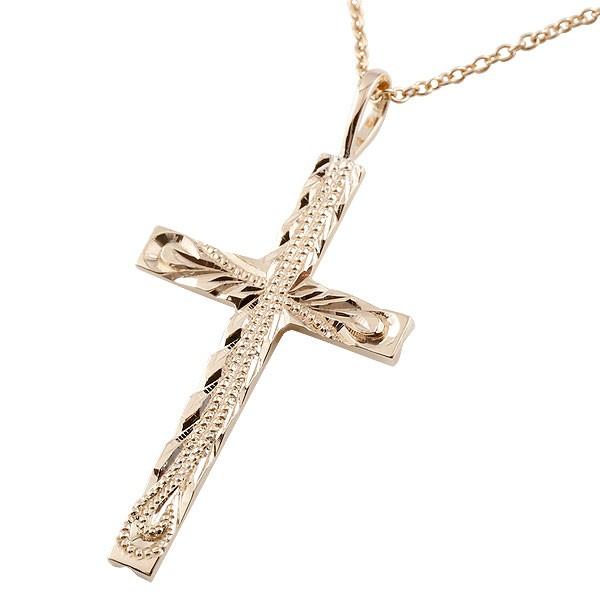 ハワイアンジュエリー メンズ ハワイアン クロス ネックレス ペンダント 十字架 ピンクゴールドk18 ミル打ちデザイン チェーン 人気 男性 18金 男性用
