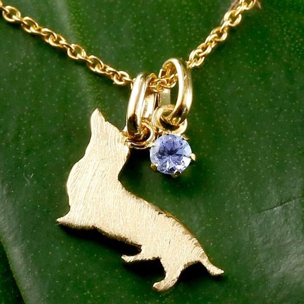 メンズ 犬 ネックレス タンザナイト 一粒 ペンダント ダックス ダックスフンド イエローゴールドk18 18金 いぬ イヌ 犬モチーフ 12月誕生石 チェーン 人気 父の日