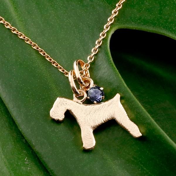 メンズ 犬 ネックレス アイオライト 一粒 ペンダント シュナウザー テリア系 ピンクゴールドk18 18金 いぬ イヌ 犬モチーフ チェーン 人気 宝石 送料無料