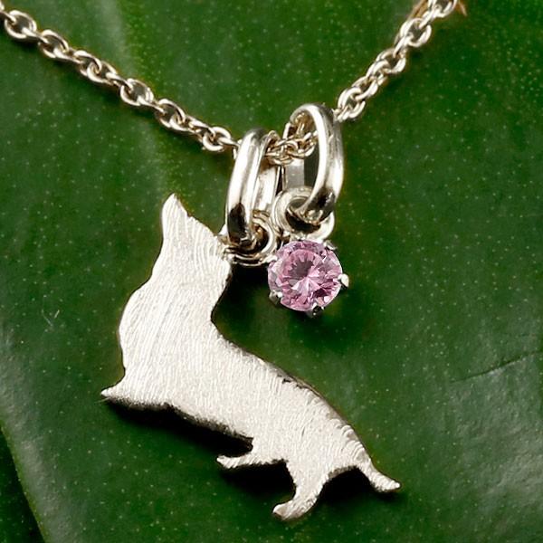 メンズ 犬 プラチナ ネックレス ピンクサファイア 一粒 ペンダント ダックス ダックスフンド いぬ イヌ 犬モチーフ 9月誕生石 チェーン 人気 宝石 父の日