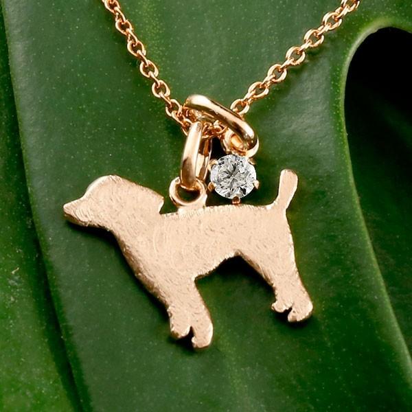 メンズ 犬 ネックレス ダイヤモンド 一粒 ペンダント プードル トイプー ピンクゴールドk10 10金 いぬ イヌ 犬モチーフ 4月誕生石 チェーン 人気