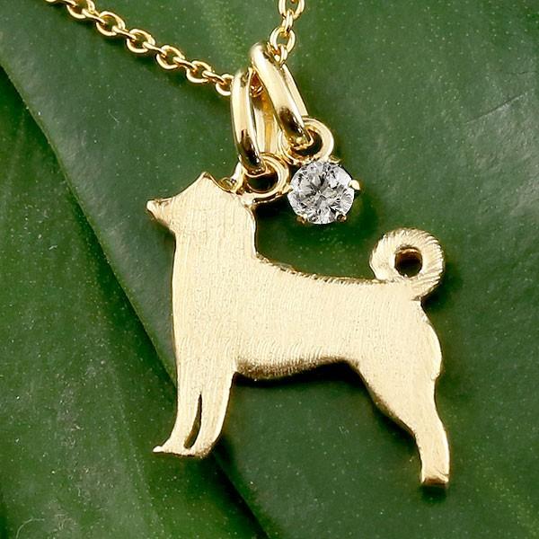 メンズ 犬 ネックレス ダイヤモンド 一粒 ペンダント 柴犬 イエローゴールドk18 18金 いぬ イヌ 犬モチーフ 4月誕生石 チェーン 人気 送料無料