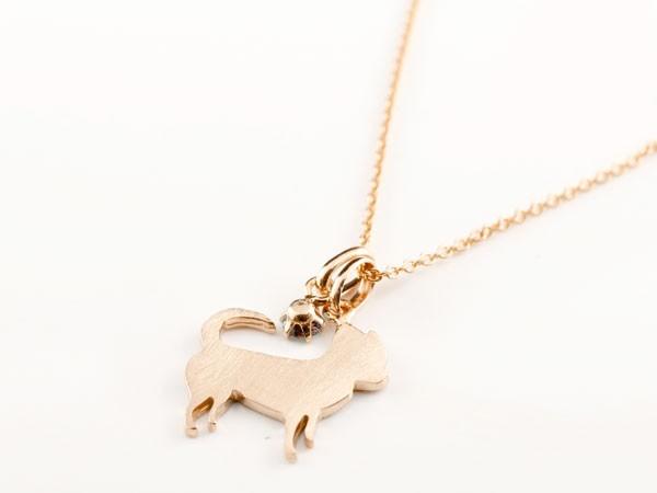 メンズ 犬 ネックレス ガーネット 一粒 ペンダント チワワ ピンクゴールドk18 18金 いぬ イヌ 犬モチーフ 1月誕生石 チェーン 人気 宝石 送料無料Yby76gf