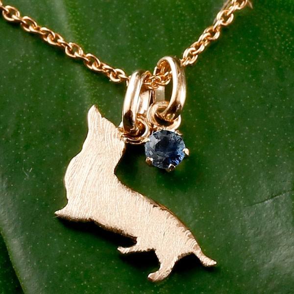メンズ 犬 ネックレス ブルーサファイア 一粒 ペンダント ダックス ダックスフンド ピンクゴールドk18 18金 いぬ イヌ 犬モチーフ 9月誕生石 チェーン 人気 父の日
