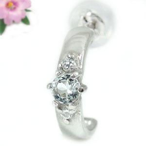 ピアス メンズ プラチナ 片耳ピアス アクアマリンピアス スタッドピアス ダイヤモンド プラチナ 3月誕生石ダイヤ 男性用 宝石