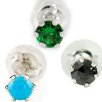 ピアス メンズ 片耳ピアス 3個セット グリーンガーネット トルコ ブラックダイヤモンド ピアス ホワイトゴールドK18 天然石ピアス 1月誕生石 12月誕生石 18金 送料無料 父の日
