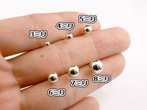 8fd452e562406e 地金のみのシンプルな、まんまる丸玉片耳ピアス パールキャッチ使用で、その日の気分で前後を逆につけて楽しむこともできます