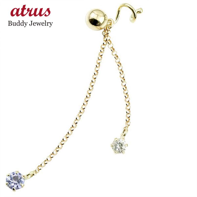 ピアス メンズ キャッチのいらないピアス 片耳ピアス ダイヤモンド タンザナイト イエローゴールドk18 ロングピアス 丸玉 シンプル キャッチナッシャー 宝石 18k 父の日