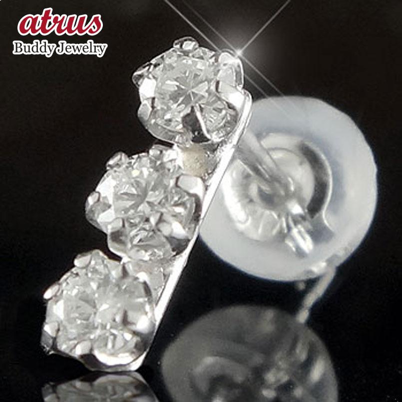 ピアス メンズ プラチナ 片耳ピアスダイヤモンド ピアストリロジー プラチナダイヤ 男性用 宝石