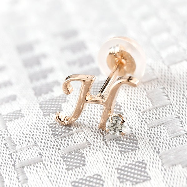 ピアス メンズ イニシャル ネーム 片耳 H ピアス ダイヤモンド ピンクゴールドk18 アルファベット 18金 ピアス メンズ 人気 送料無料 父の日