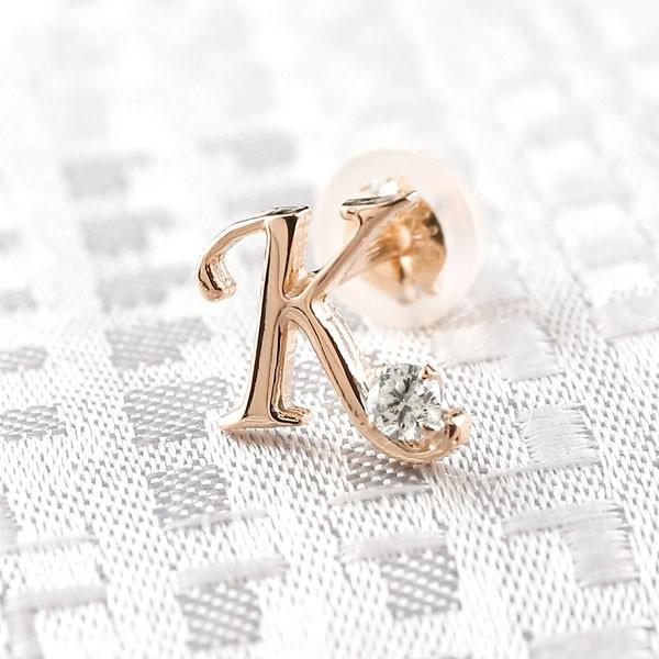 ピアス メンズ イニシャル ネーム 片耳 K ピアス ダイヤモンド ピンクゴールドk18 アルファベット 18金 ピアス メンズ 人気 送料無料 父の日