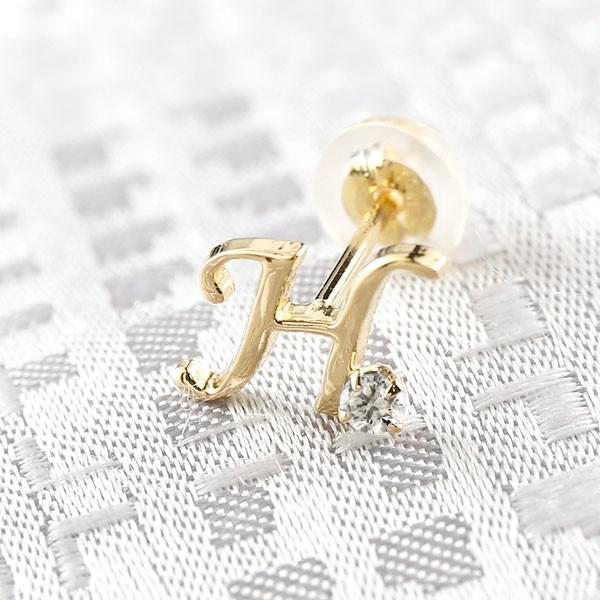 ピアス メンズ イニシャル ネーム 片耳 H ピアス ダイヤモンド イエローゴールドk18 アルファベット 18金 ピアス メンズ 人気 送料無料 父の日