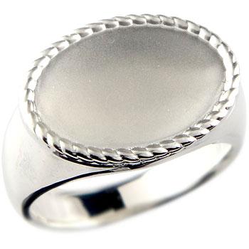 メンズリング 人気 印台 リング 指輪 シルバー つや消しピンキーリング ストレート 男性用 贈り物 誕生日プレゼント ギフト エンゲージリングのお返し 送料無料