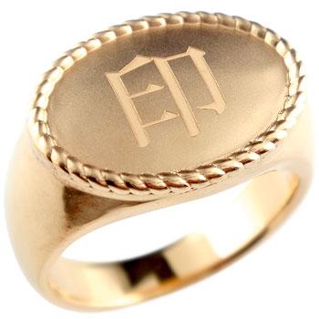 メンズリング 人気 印台 リング 地金 指輪 ピンクゴールドk18 つや消し 18金ピンキーリング ストレート 男性用 贈り物 誕生日プレゼント ギフト エンゲージリングのお返し 送料無料