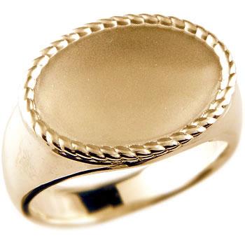 メンズリング 印台 リング 指輪 ピンクゴールドk18 つや消し 18金ピンキーリング ストレート 男性用 贈り物 誕生日プレゼント ギフト エンゲージリングのお返し 送料無料