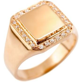 メンズ リング ダイヤモンド 印台 指輪 ピンクゴールドk18 18金ピンキーリング ダイヤ ストレート 男性用 贈り物 誕生日プレゼント ギフト エンゲージリングのお返し 送料無料