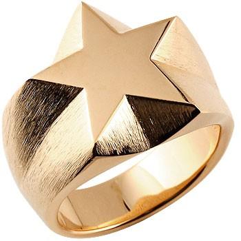 メンズ 印台リング 星 スター 幅広 指輪 ピンキーリング ピンクゴールドk18 18金ストレート 男性用 贈り物 誕生日プレゼント ギフト エンゲージリングのお返し 送料無料