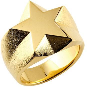 メンズ 印台リング 星 スター 幅広 指輪 ピンキーリング イエローゴールドk18 18金ストレート 男性用 贈り物 誕生日プレゼント ギフト エンゲージリングのお返し 送料無料