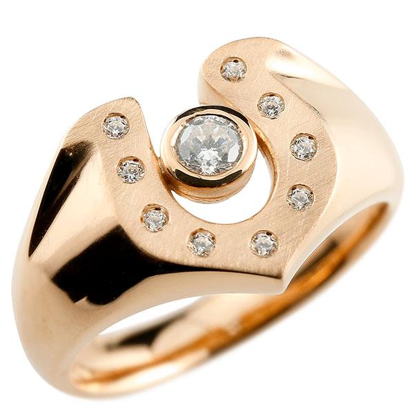 メンズ 馬蹄 ダイヤモンド ピンクゴールドk10 リング 印台 指輪 ダイヤ 一粒 ダイヤモンドリング 10金 蹄鉄 幅広 ストレート 男性用 贈り物 誕生日プレゼント ギフト エンゲージリングのお返し