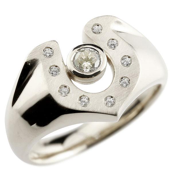 【送料無料】メンズ 馬蹄 ダイヤモンド ホワイトゴールドk18 リング 印台 指輪 ダイヤ 一粒 ダイヤモンドリング 18金 蹄鉄 幅広 ストレート 男性用 贈り物 誕生日プレゼント ギフト エンゲージリングのお返し 父の日