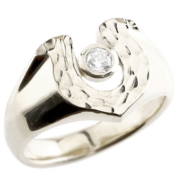 メンズ 馬蹄 キュービックジルコニア プラチナリング 槌目 槌打ち 印台 指輪 一粒 pt900 蹄鉄 幅広 ストレート 男性用 贈り物 誕生日プレゼント ギフト エンゲージリングのお返し