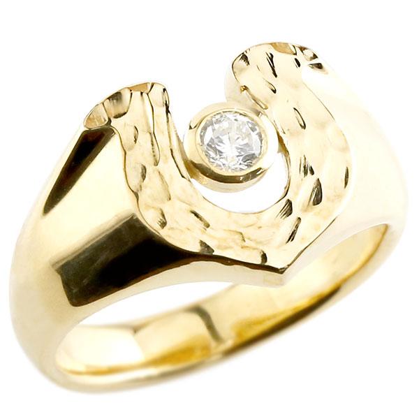メンズ 馬蹄 ダイヤモンド イエローゴールドk18 リング 槌目 槌打ち 印台 指輪 ダイヤ 一粒 ダイヤモンドリング 18金 蹄鉄 幅広 ストレート 男性用 贈り物 誕生日プレゼント ギフト エンゲージリングのお返し
