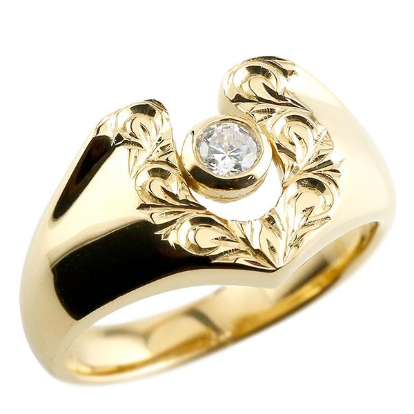 メンズ ハワイアン ダイヤモンド イエローゴールドk18 リングスクロール 印台 指輪 ダイヤ 一粒 ダイヤモンドリング 18金 蹄鉄 幅広 ストレート 男性用 贈り物 誕生日プレゼント ギフト エンゲージリングのお返し 父の日