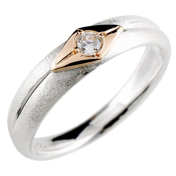メンズ リング プラチナ ピンクゴールドk18 リング 指輪 婚約指輪 18金 pt900 ダイヤ柄 菱形 男性用 pt900 コントラッド 東京 贈り物 誕生日プレゼント ギフト エンゲージリングのお返し