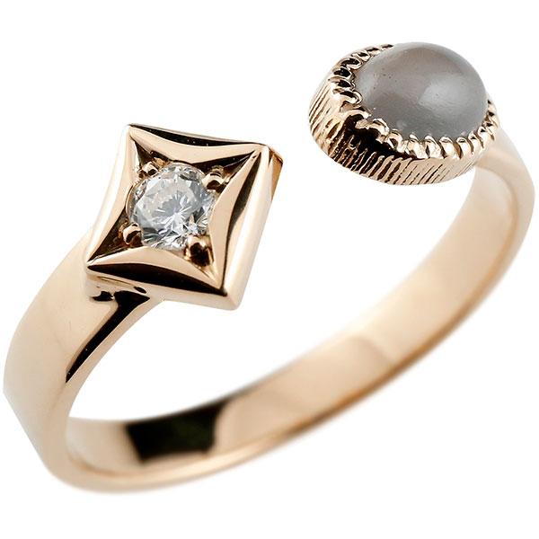 メンズ リング グレームーンストーン ピンクゴールドk10 リング 指輪 婚約指輪 10金 ダイヤ柄 菱形 フリーサイズ 男性用 コントラッド 東京 贈り物 誕生日プレゼント ギフト エンゲージリングのお返し
