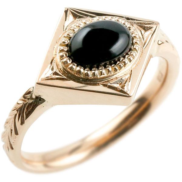 あなたを輝かせるシンボルリング 送料無料 メンズ リング ハワイアンジュエリー ピンクゴールドK18 オニキス スクエア 指輪 18金 ストレート 菱形 ピンキーリング リング 男性用 エンゲージリングのお返し