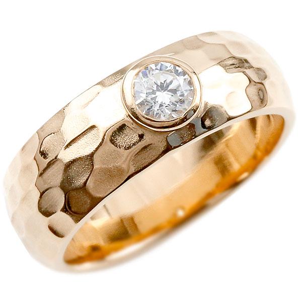 メンズ ダイヤモンド ピンクゴールドk10 指輪 ダイヤ 一粒 大粒 ダイヤモンドリング 幅広 ストレート 槌目 槌打ち ロック仕上げ 男性用 k10 エンゲージリングのお返し 父の日