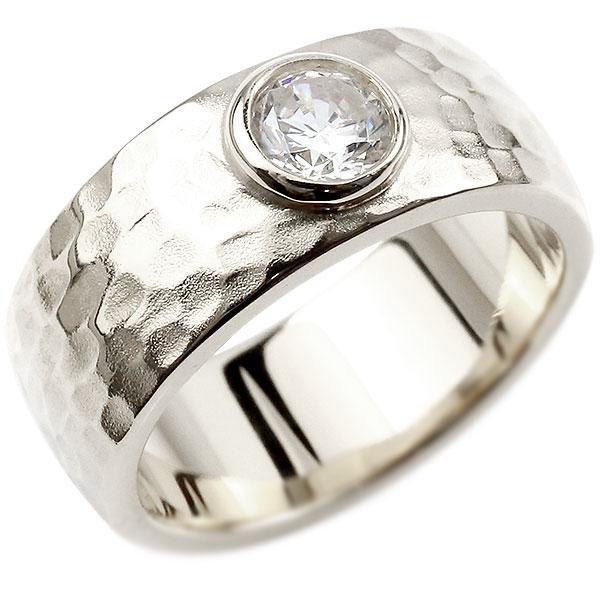 メンズ キュービックジルコニア プラチナリング 指輪 一粒 大粒 キュービックジルコニアリング 幅広 pt900 ストレート 槌目 槌打ち ロック仕上げ 男性用 エンゲージリングのお返し 父の日