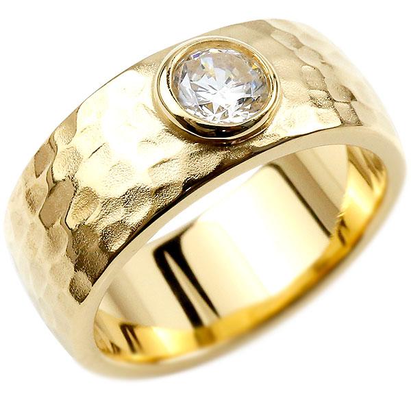 メンズジュエリー ロック仕上げ 指輪 送料無料 メンズ キュービックジルコニア イエローゴールドk18 指輪 一粒 大粒 キュービックジルコニアリング 幅広 ストレート 槌目 槌打ち ロック仕上げ 男性用 k18 エンゲージリングのお返し