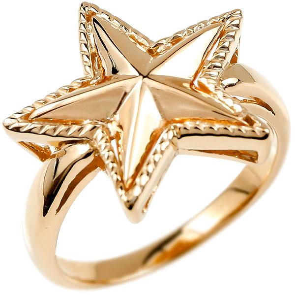 メンズ リング ピンクゴールドk10 星 指輪 スター ミル打ち 10金 地金 男性用 エンゲージリングのお返し