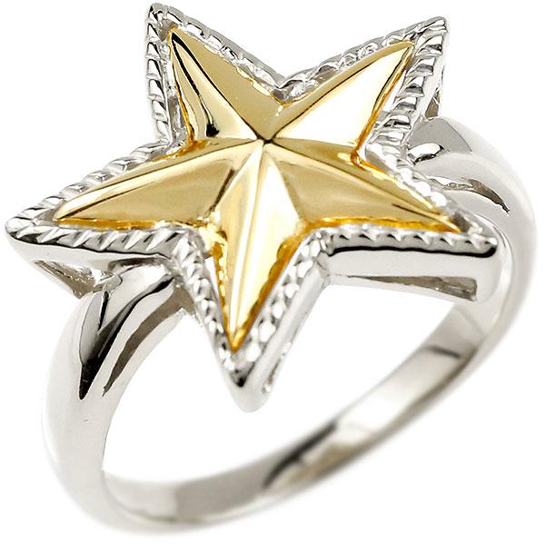 メンズ プラチナリング 星 コンビリング イエローゴールドk18 指輪 pt900 18金 スター ミル打ち 地金 男性用 エンゲージリングのお返し