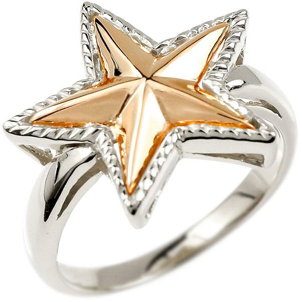 メンズ プラチナリング 星 コンビリング ピンクゴールドk18 指輪 pt900 18金 スター ミル打ち 地金 男性用 エンゲージリングのお返し