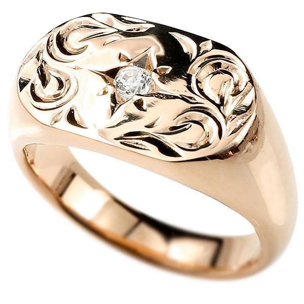 メンズ ハワイアンジュエリー リング ダイヤモンド ピンクゴールドk10 印台 指輪 幅広 ハワイアン スクロール ダイヤ 一粒 10金 男性用 エンゲージリングのお返し