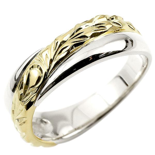 ハワイアンジュエリー メンズリング 婚約指輪 プラチナ エンゲージリング ピンキーリング リング 指輪 一粒 イエローゴールドk18 18金コンビ 18k pt900 エンゲージリングのお返し