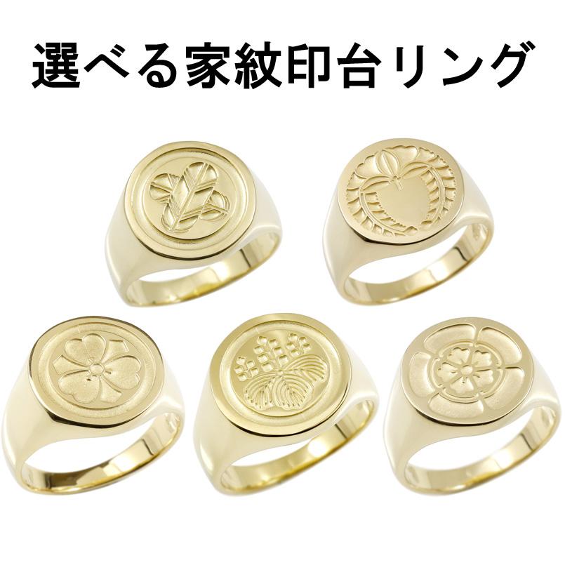 メンズ 選べる家紋 リング イエローゴールドk18 印台 幅広 指輪 18金 男性用 ストレート 地金 ピンキーリング トレジャーハンター 送料無料