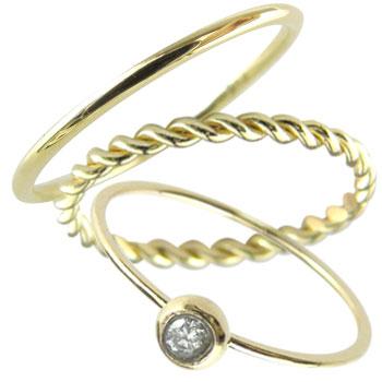 3本セットでお買い得,重ねて楽しめるおシャレなpinkyリング メンズリング 人気 シンプルリング イエローゴールドk18 ダイヤモンド 指輪 18金ピンキーリング ダイヤ ストレート 男性用 送料無料