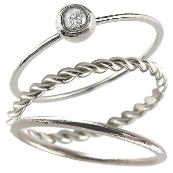 メンズリング 人気 シンプルリング ホワイトゴールドK18 ダイヤモンド 一粒 ダイヤ 指輪 18金ピンキーリング ダイヤ ストレート 男性用 送料無料