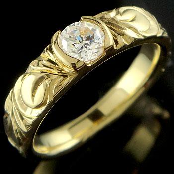 ハワイアンジュエリー メンズ 鑑定書付き ハワイアン ダイヤモンド 大粒 VS 指輪 イエローゴールドk18 18金ピンキーリング ダイヤ ストレート 男性用